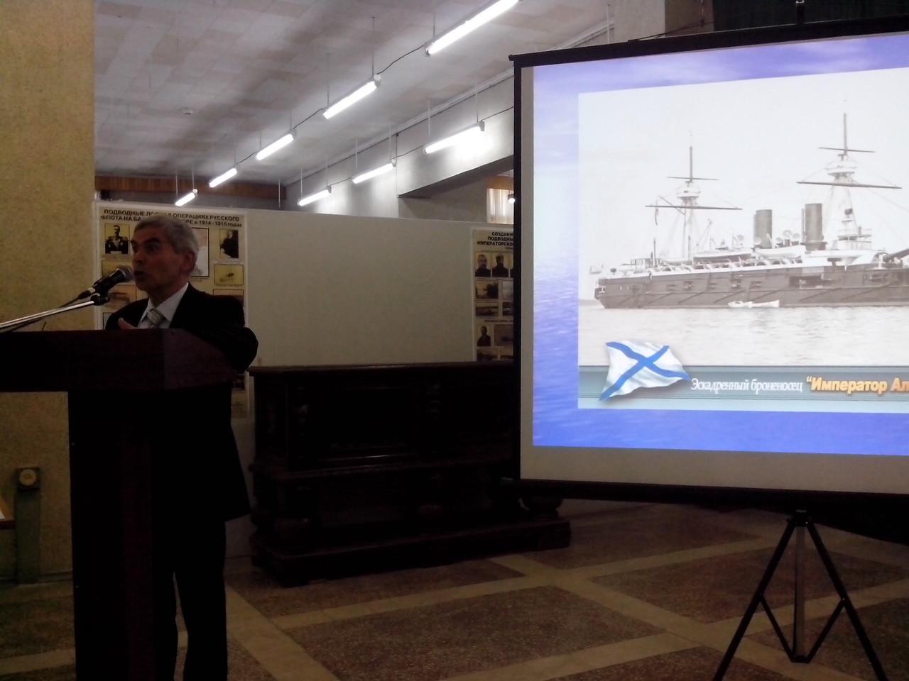 Вице-адмирал В.И. Литвинов