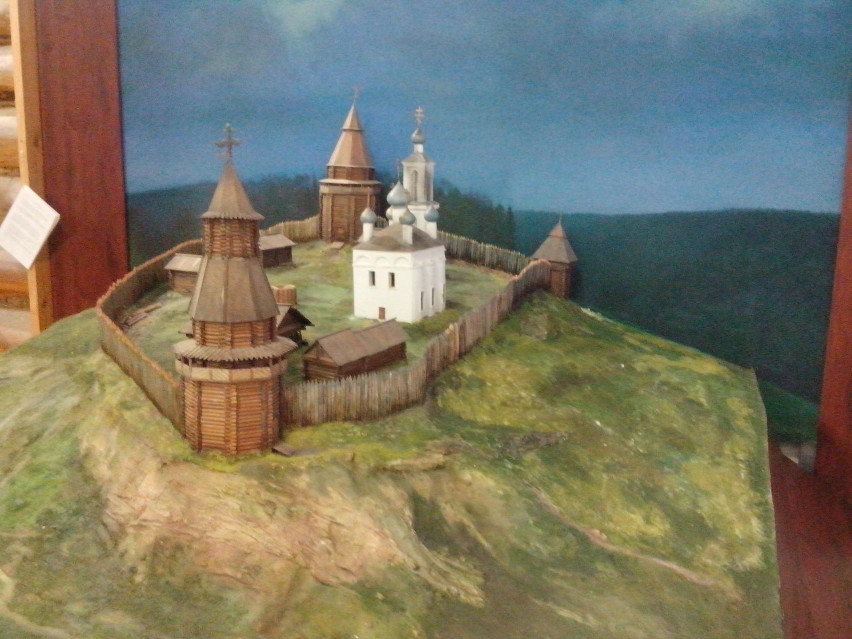 Уфимский кремль, макет. Национальный музей Республики Башкортостан