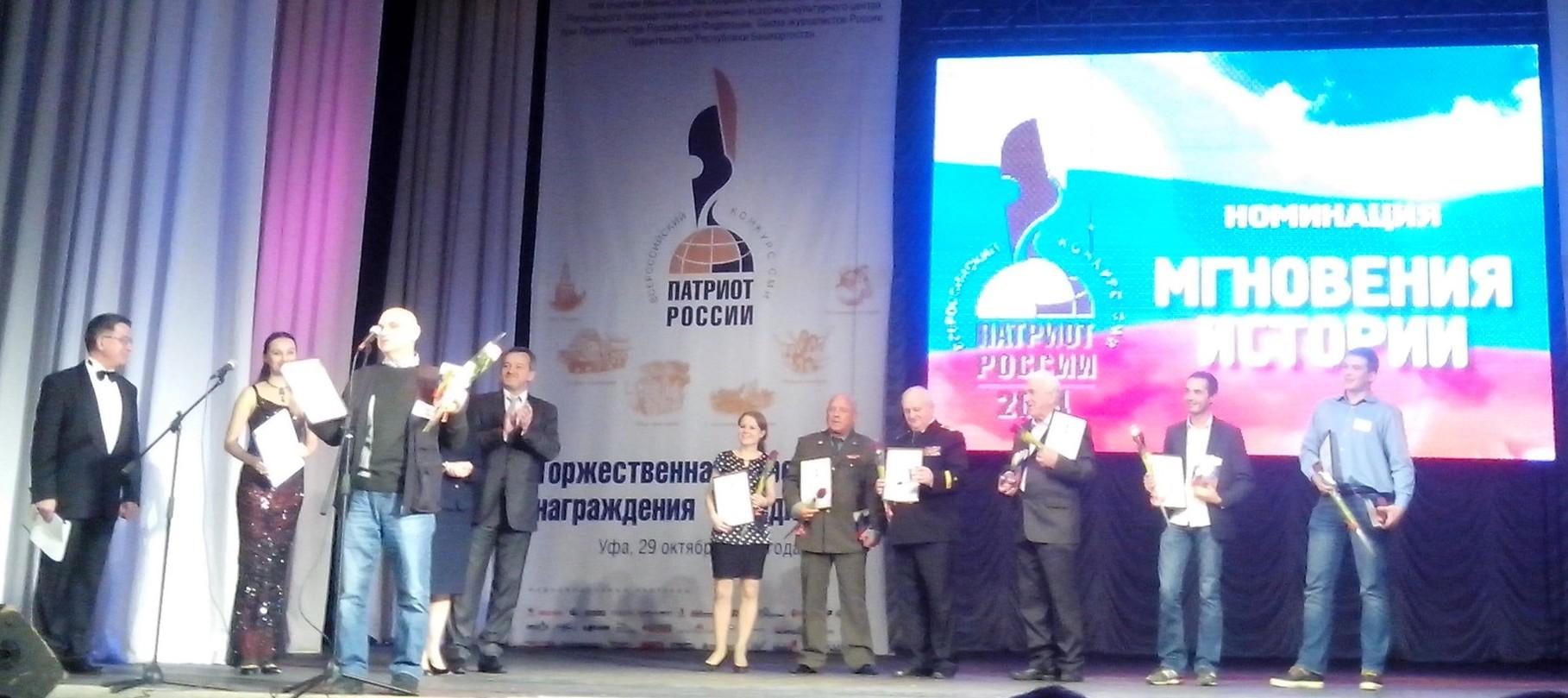 Среди победителей полковник Павел Герасимов и капитан 1 ранга Игорь Христофоров