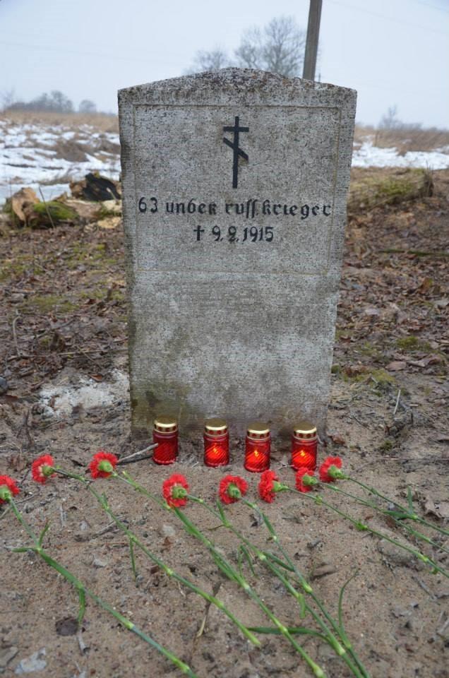 Памятная плита русским воинам Первой мировой войны после восстановления волонтерами