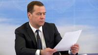 Медведев Дмитрий Анатольевич, Председатель Правительства РФ, военно-промышленная комиссия