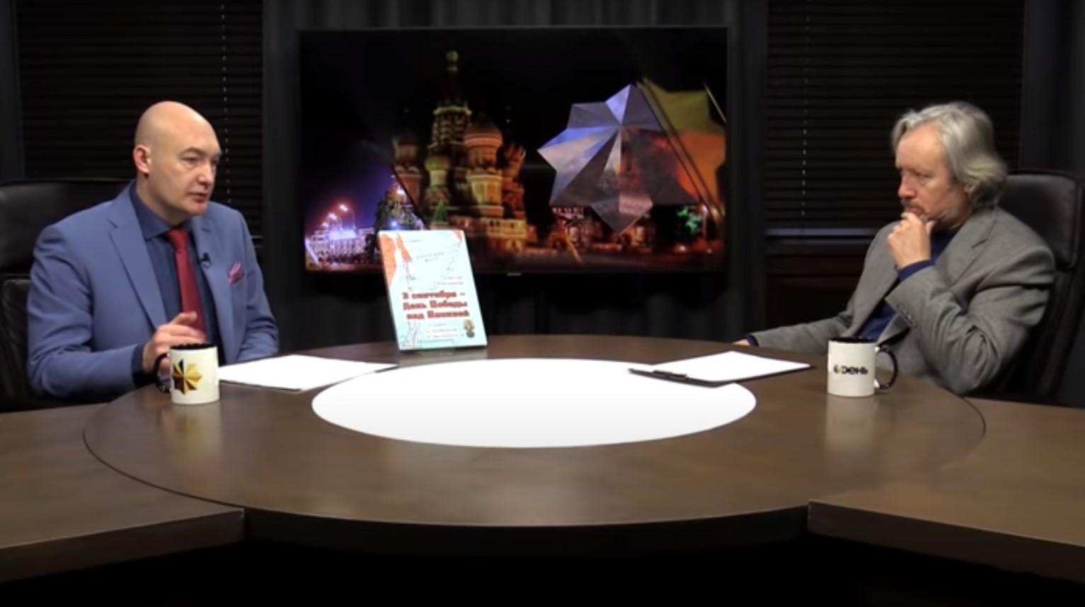 Недооценённый триумф. СССР против Японии во Второй мировой. Интервью И. Шишкину на День ТВ, 6.3.2021