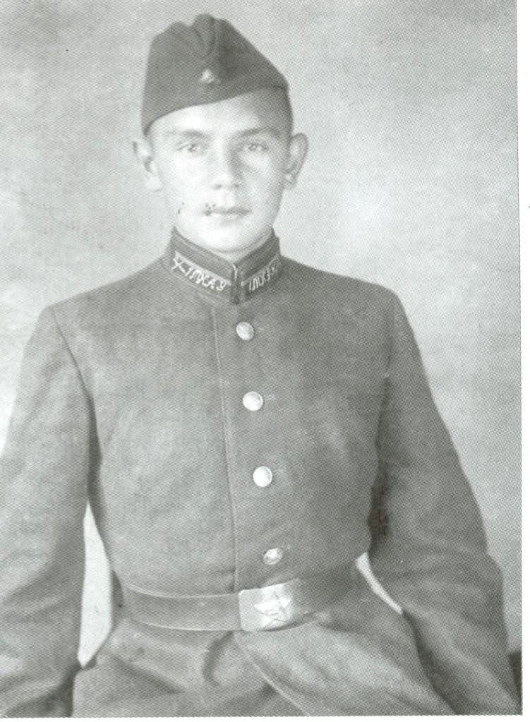 Курсант Б.П. Уткин. 1941 год