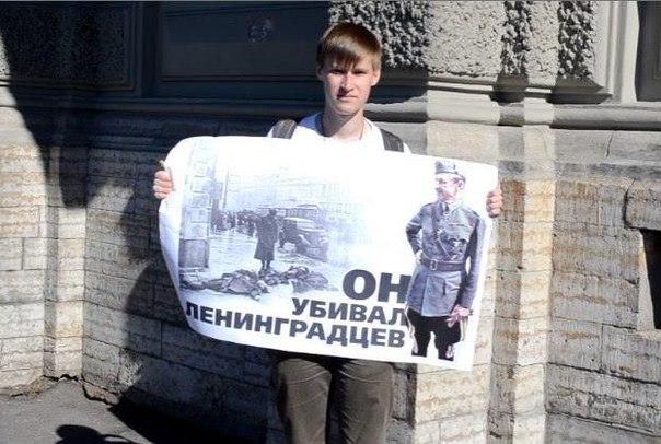 Мемориальная доска Карлу Маннергейму в Санкт-Петербурге. Военная академия МТО