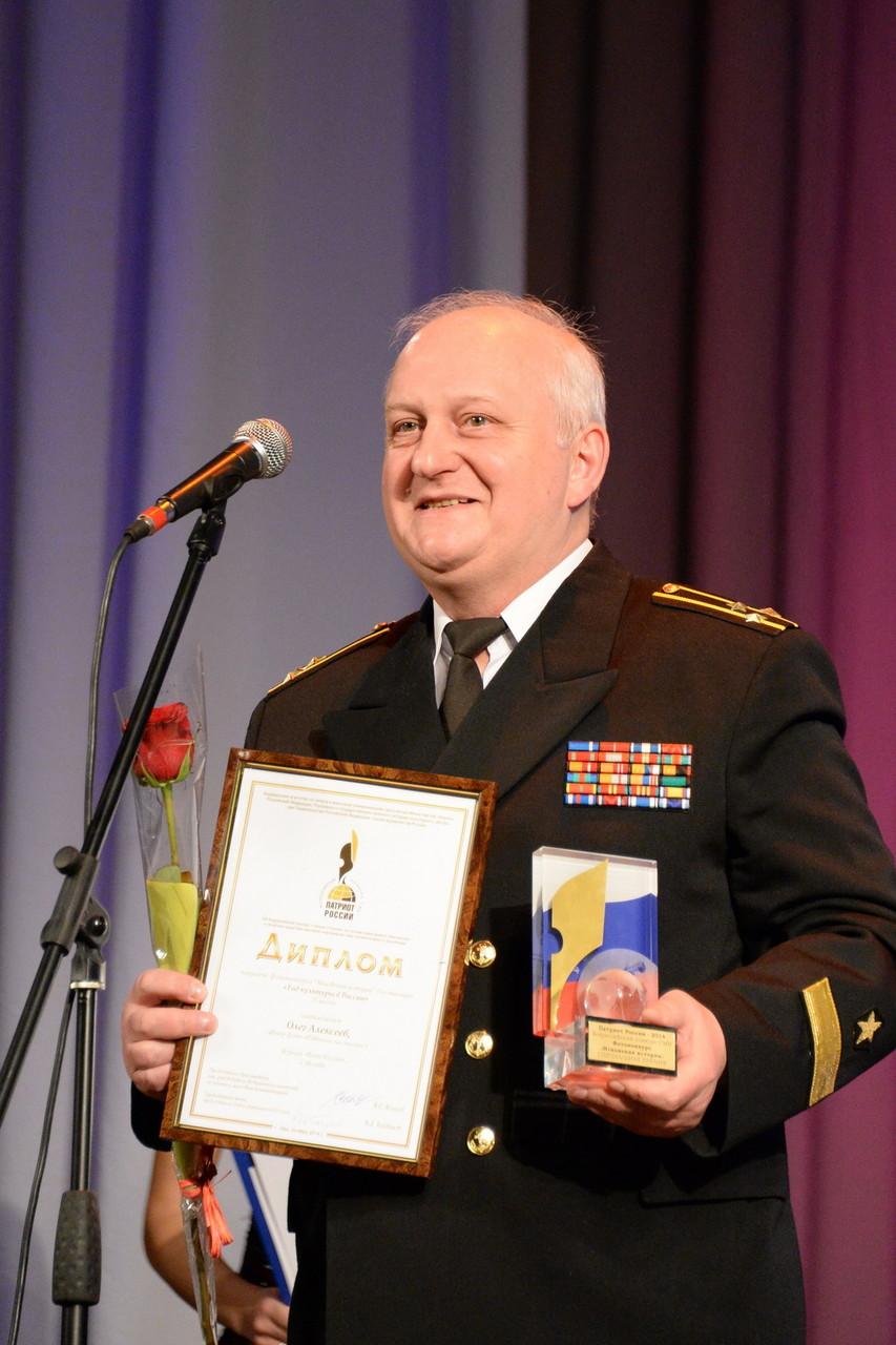 Капитан 1 ранга Игорь Христофоров