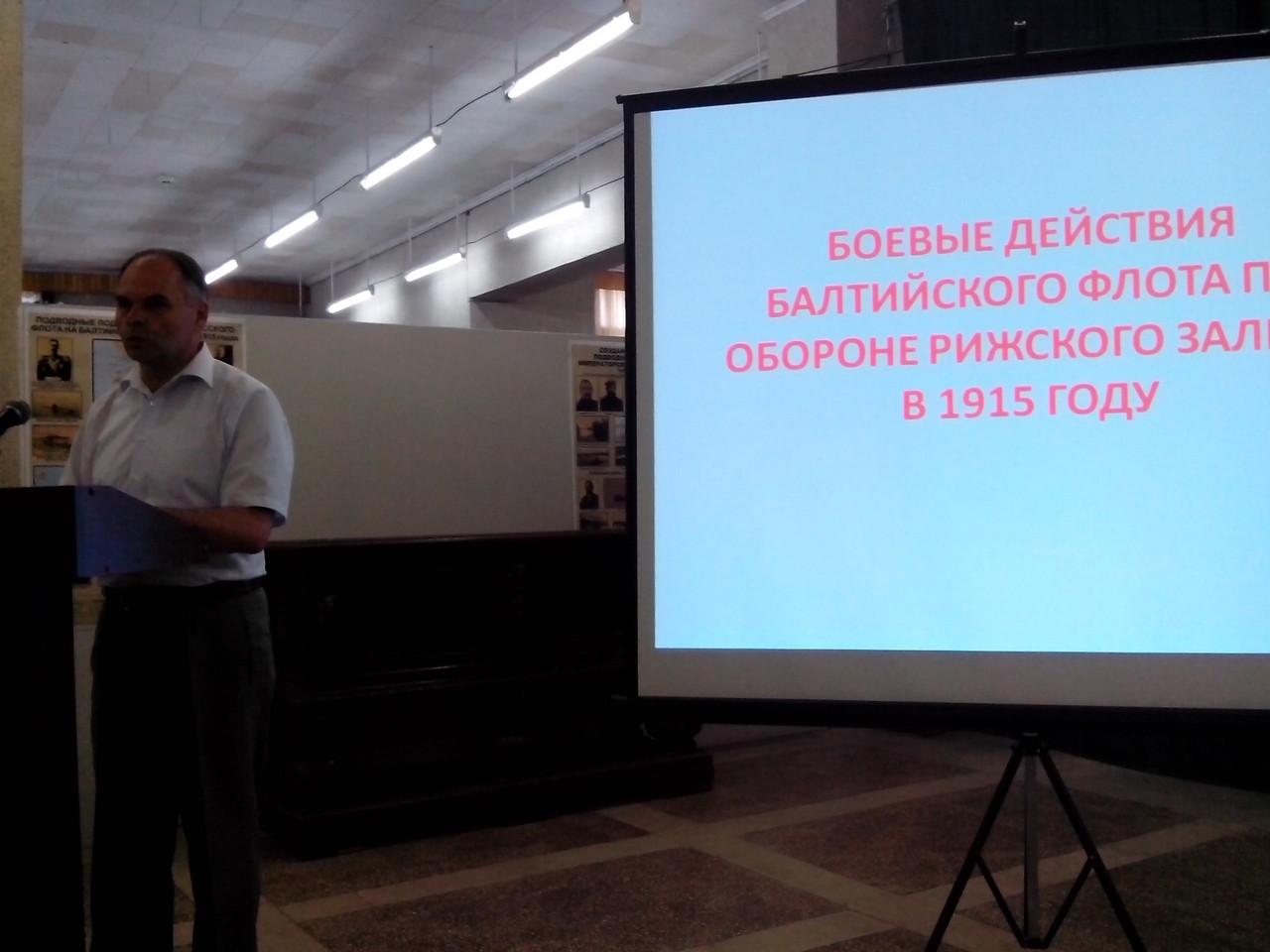 Е.Н. Рукавишников