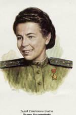 Гельман Полина Владимировна