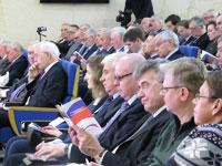 Всероссийская научно-практическая конференция «Консолидация общества: аналитика обеспечения развития России и её национальной безопасности»