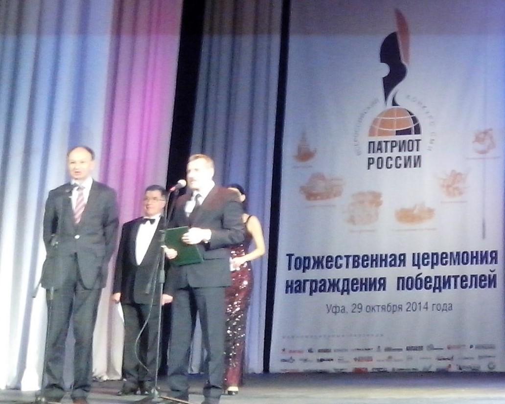 Михаил Владимирович Сеславинский (крайний слева)