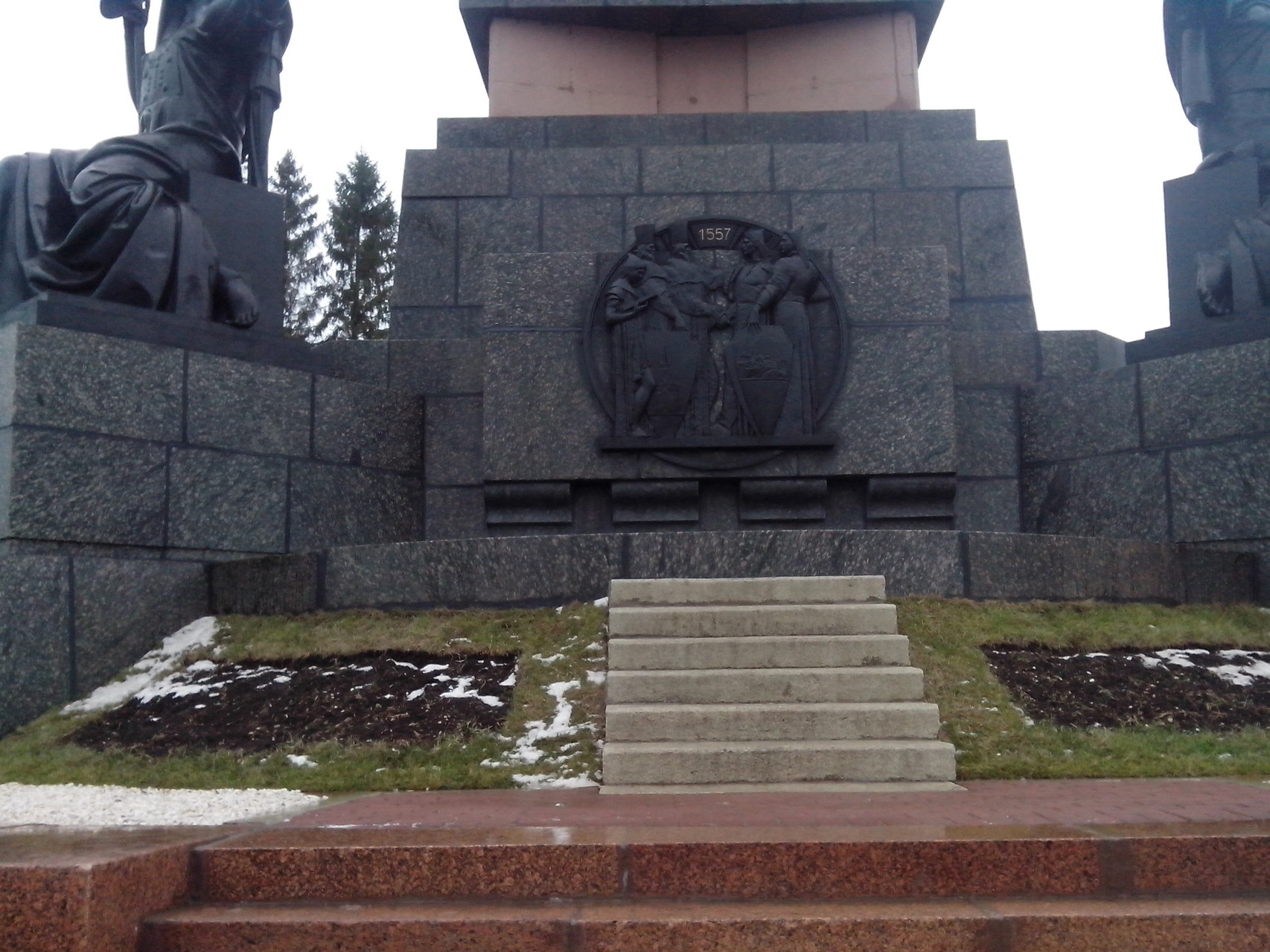 Монумент Дружбы (фрагмент)