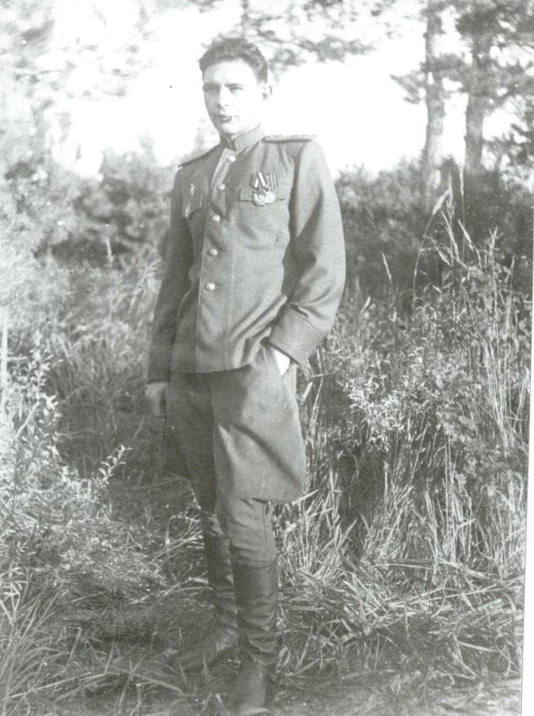 Капитан Б.П. Уткин. 1945 год