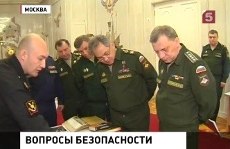 V. Kiknadze: Report to Minister of Defense S.K. Shoigu. Moscow, April 4, 2014