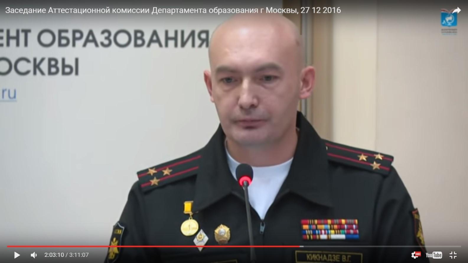 Заседание Аттестационной комиссии Департамента образования г. Москвы, 27 декабря 2016 г.