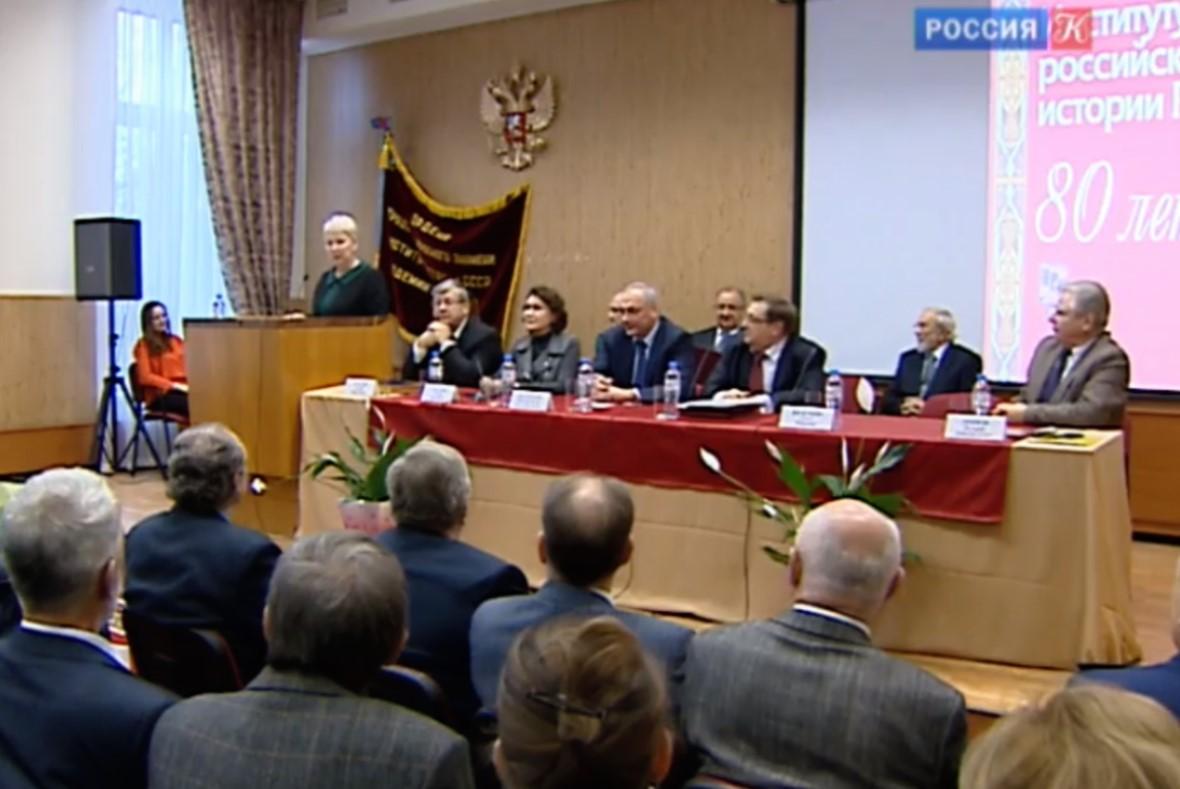 Институт российской истории РАН, 80 лет, выступает министр образования и науки Васильева Ольга