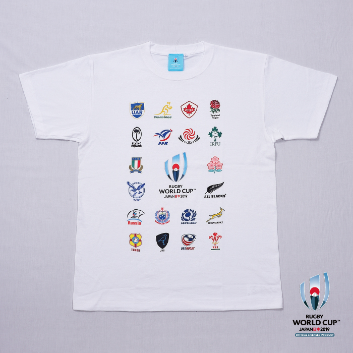 Rugby 2019 T-Shirt