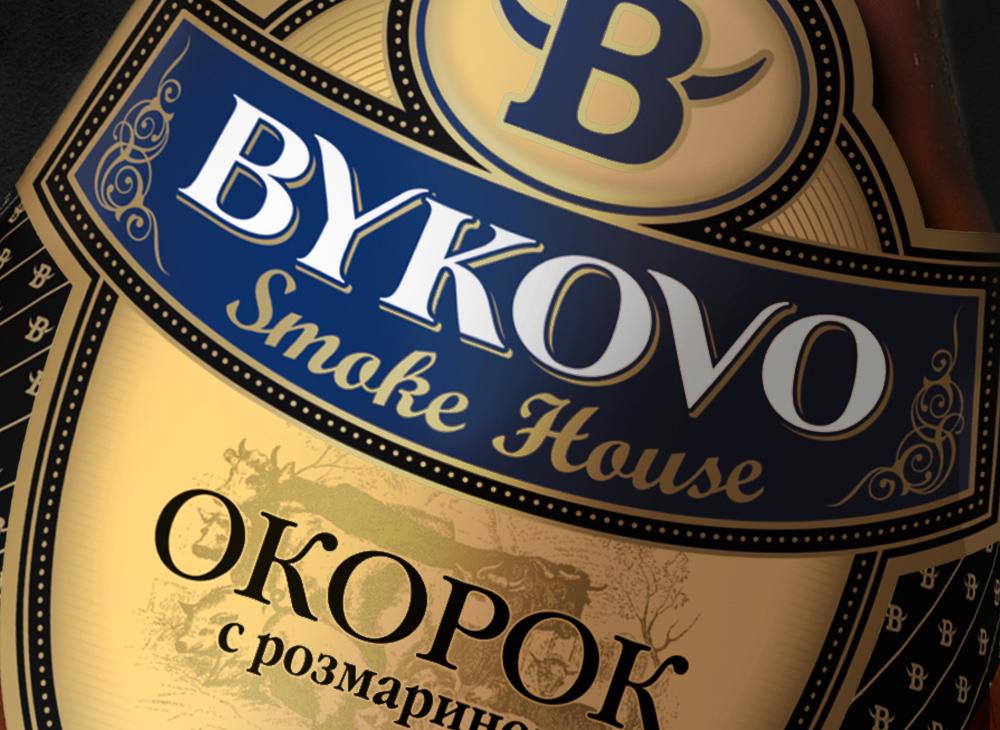 Bykovo Smoke House. Премиальные мясопродукты