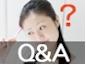 よくある質問へリンク