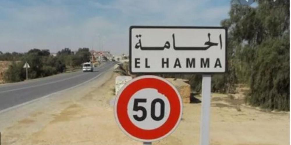 El Hamma - Gabès