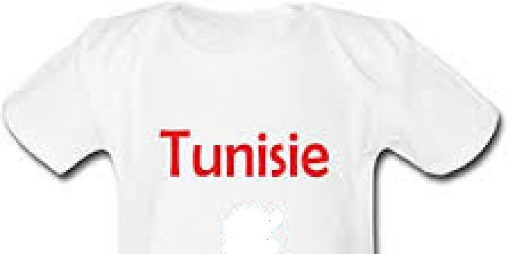 L'adoption tunisienne en France, simple ou plènière ?
