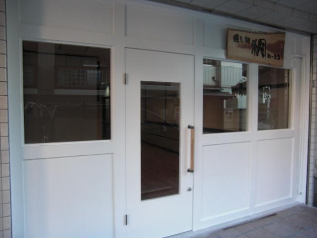 CAFEE喫茶店