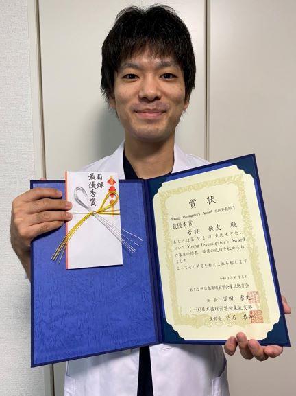 YIA症例発表部門【最優秀賞】若林 飛友先生