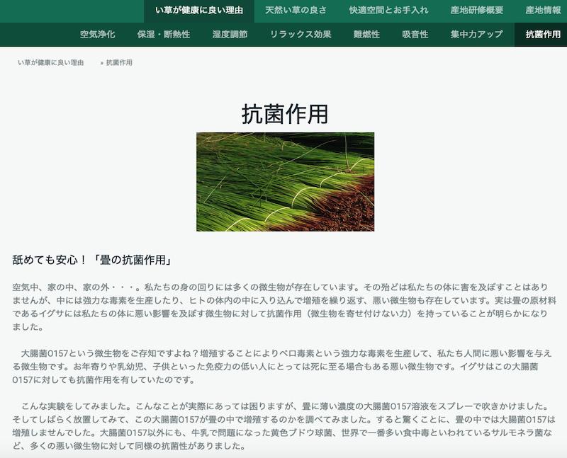 森田 洋(農学博士)氏  (2007年当時資料より)