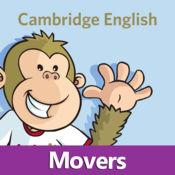 Apprendre l'anglais pour passer un examen d'anglais pour entrer dans la section internationale à l'école conseil des xv ou à l'école robert schuman
