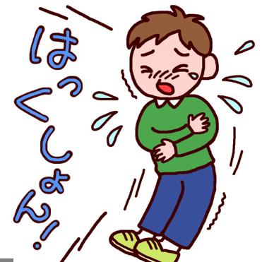 くしゃみはかなりの衝撃力があります。