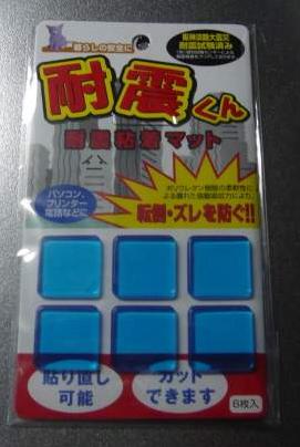100円ショップで売っています。