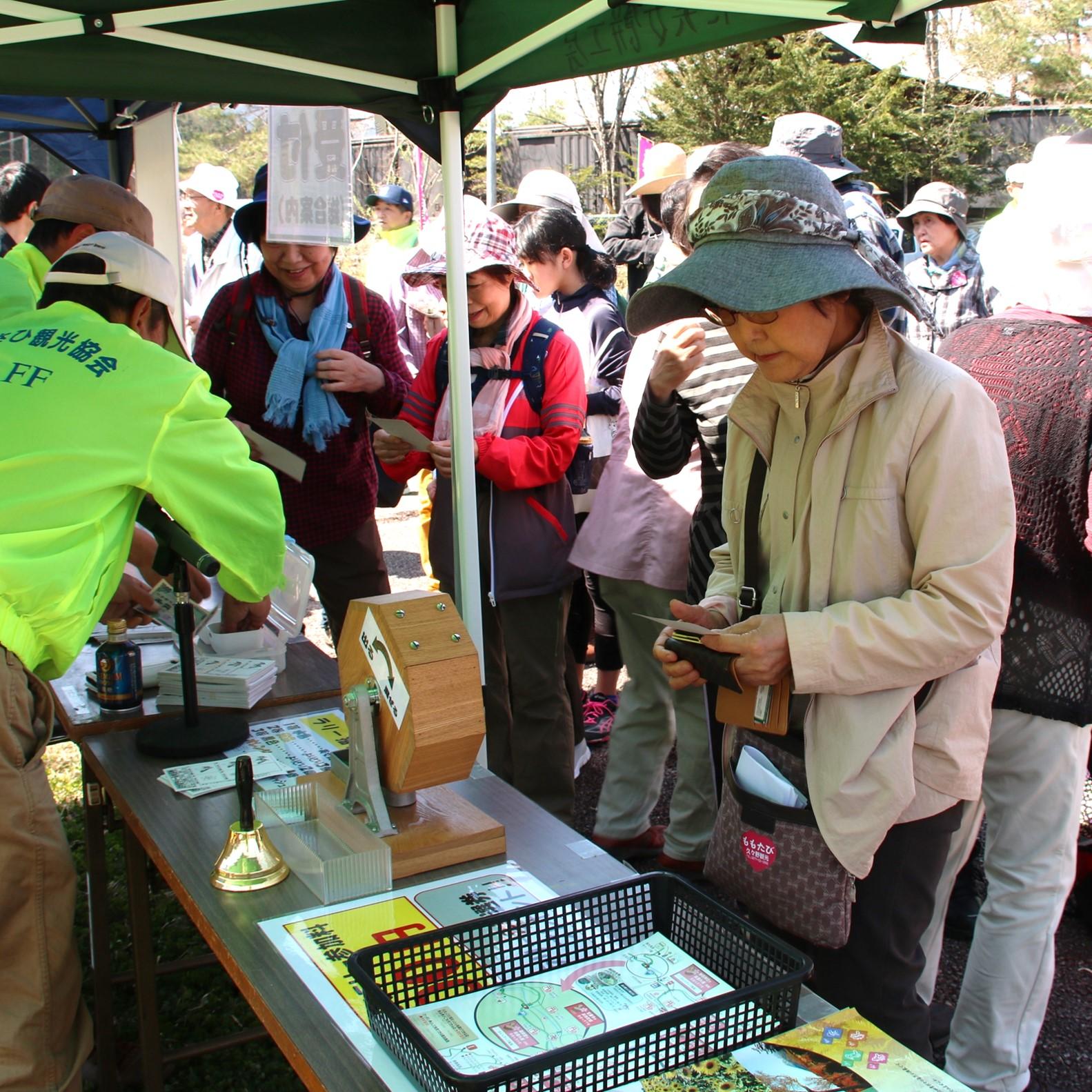 4月下旬の水芭蕉満開時期にあわせ水芭蕉祭り開催