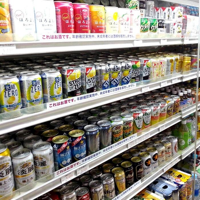 取扱品目:アルコール・たばこ・菓子・アイス
