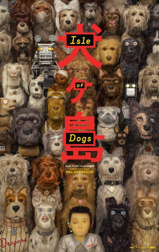15 | Isle of Dogs
