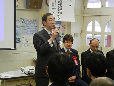 全体会 大阪府放送・視聴覚教育研究会会長あいさつ