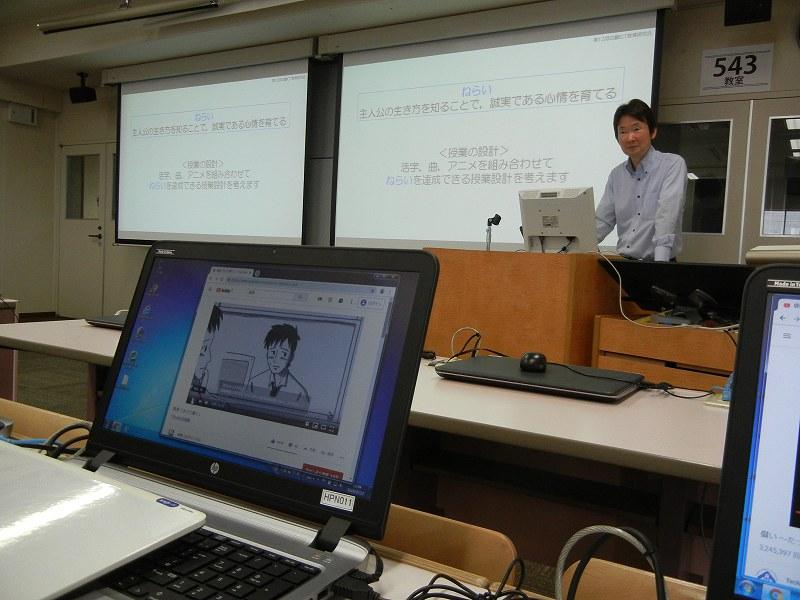 園田学園女子大学 堀田教授による道徳模擬授業 「償い」 曲、活字、映像 何が伝わりやすいのか