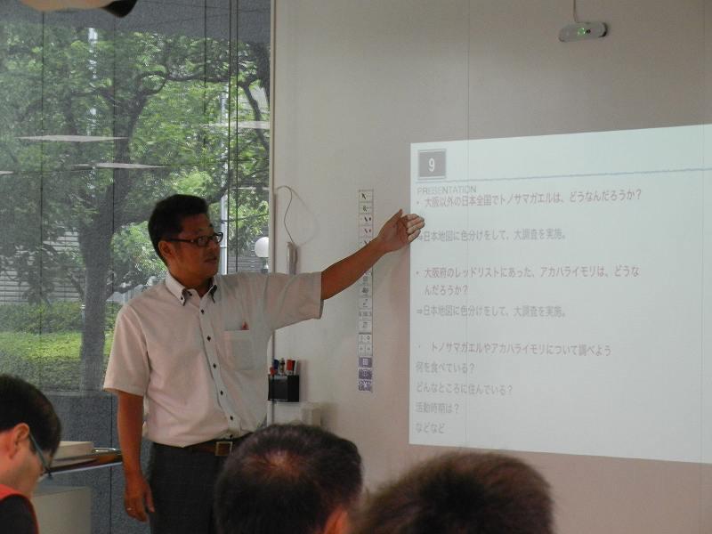 なにわ放研 松浦先生の実践報告