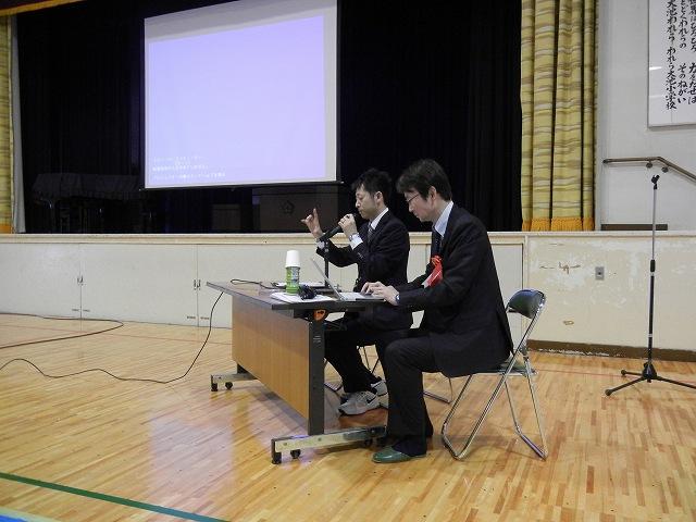 全体会:公開授業のふりかえり