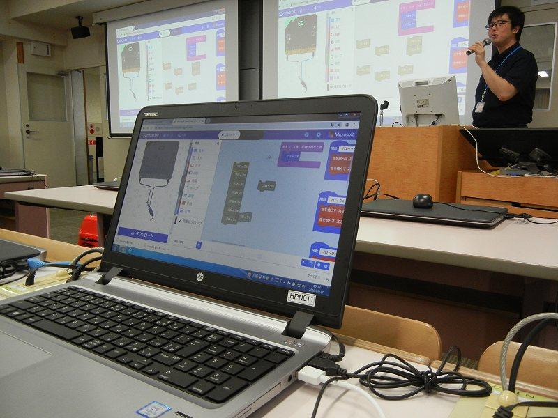 大阪信愛学院小学校 高橋先生による 模擬授業「きらきら星をプログラミング」