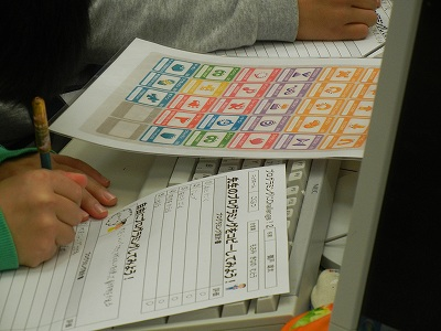 公開授業 ワークシートに動きの組み合わせを考え、書き込む