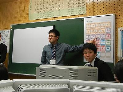 公開授業 プログラミングの説明