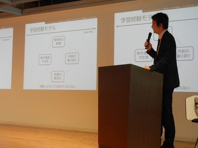 「NHK  for  School の教育的効果とは」園田学園女子大学 堀田博史教授