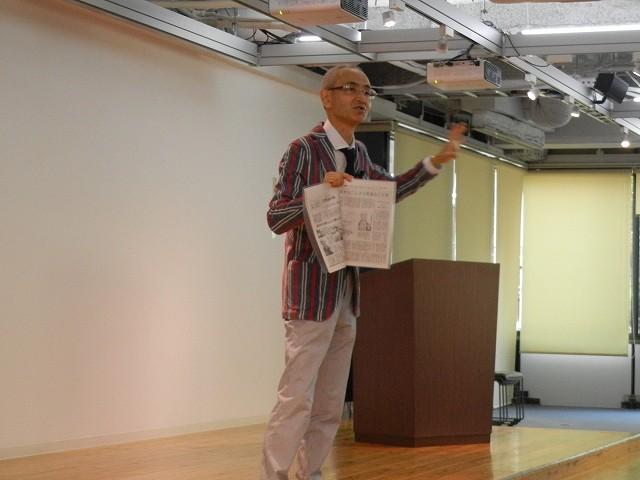 講演会 「研修会や授業のツボ -火山の話を題材として-」京都大学大学院 鎌田浩毅教授