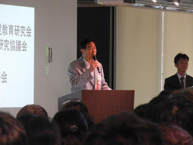 大阪府放送・視聴覚教育研究会 十河秀敏会長あいさつ