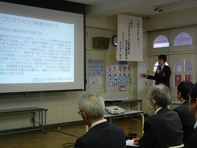 全体会 堀田博史教授講演会「『プログラミング的思考』はなぜ必要なのか…」