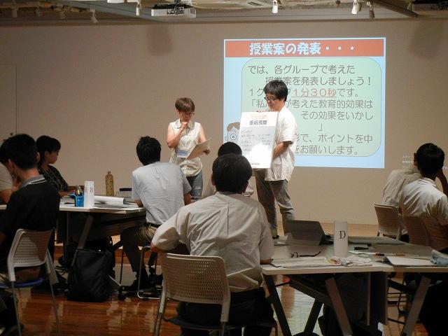 「教育的効果を生かした番組の活用」 コノマチ☆リサーチ