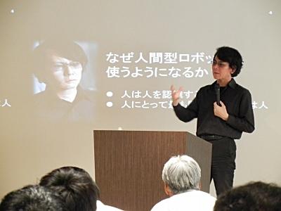 石黒浩教授の講演会