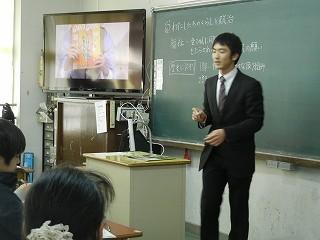 公開授業 NHK for school 「歴史にドキリ」わたしたちのくらしと政治②を視聴