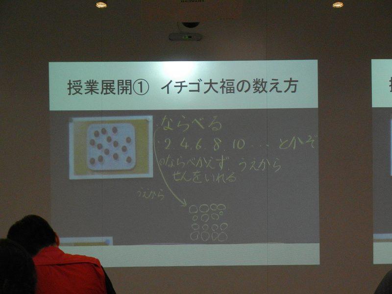 森村先生 1年 算数 番組名 さんすう犬ワン 「かぞえられるかな?~10より大きい数」