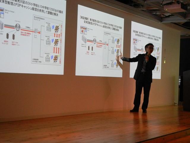 NHK制作局第1制作センター青少年・教育番組部 田中瑞人エグゼクティブ・プロデューサ