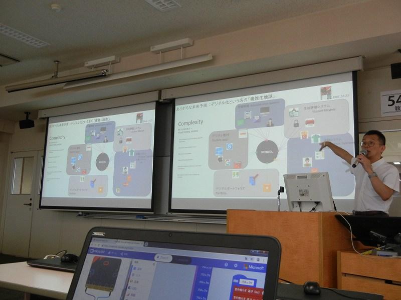 マイクロソフト 太田さんによる 教育ビッグデータの活用について