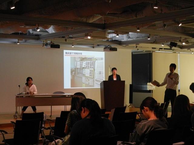 研修講座 「実践を通したICT研修会をデザインする」 大阪市立本田小学校の取り組み